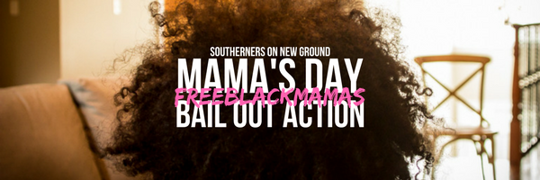 Mama_s Day-giving-emailheader
