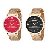 SPGBK Watches