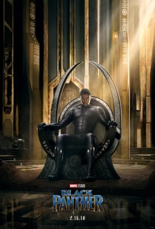 marvel-black-panther-movie-poster-chadwick-boseman
